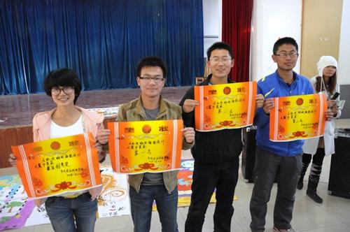 学院团委学生会举办纪念学院成立十周年系列活动